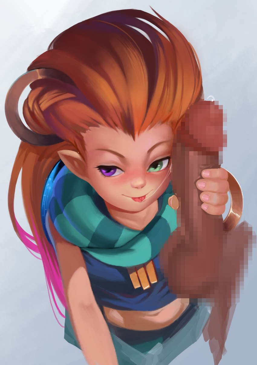 league porn zoe legends of Rule if it exists there's